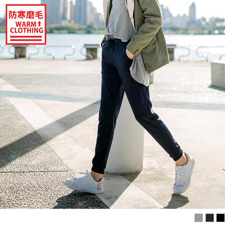 台灣製造~抗UV保暖磨毛腰鬆緊縮口運動長褲