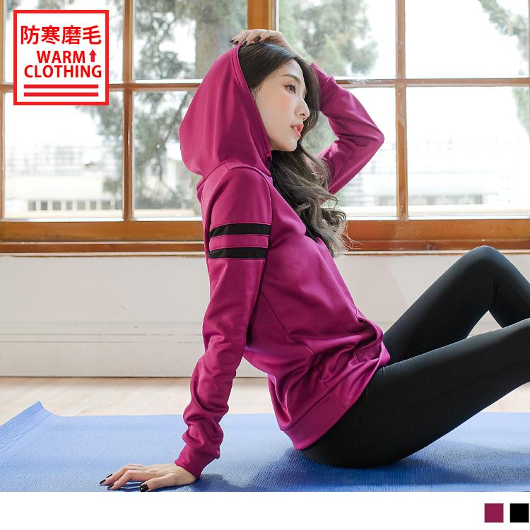 台灣製造~磨毛抗UV雙條拼接連帽運動上衣