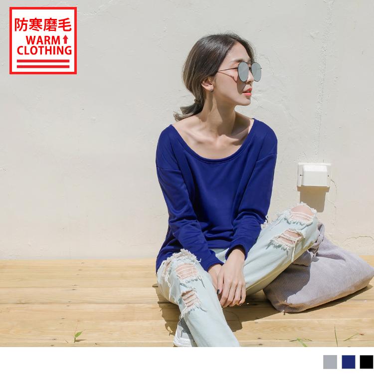 台灣製造~純色磨毛抗UV寬領運動上衣