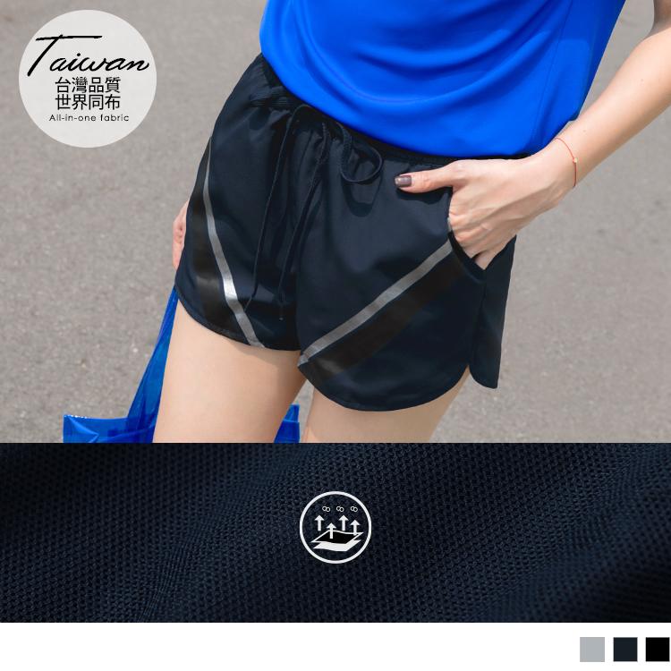 台灣品質.抗UV斜條配色鬆緊綁帶吸濕排汗運動短褲
