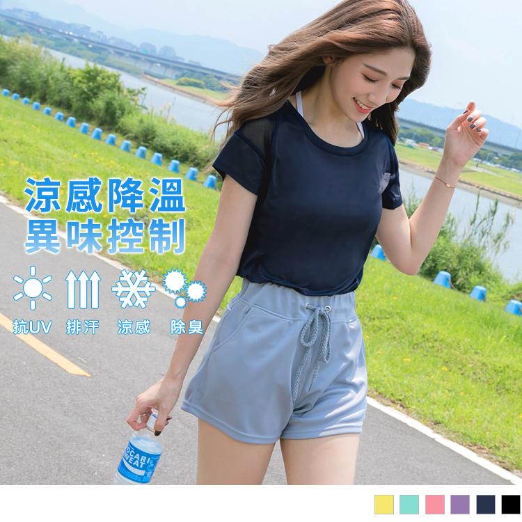 台灣製造~冰咖啡紗抗UV涼感網紗拼接上衣