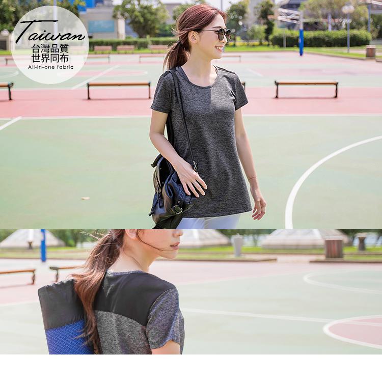台灣製造~吸濕排汗花紗拼接透膚運動上衣