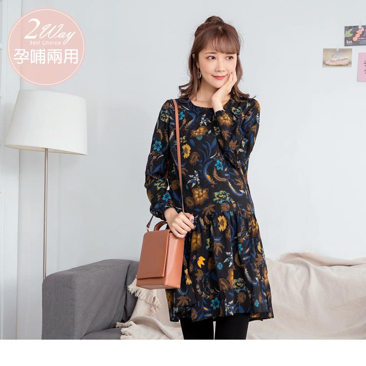 復古印花抓皺裙襬哺乳洋裝