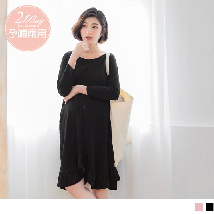 高含棉不規則魚尾哺乳洋裝