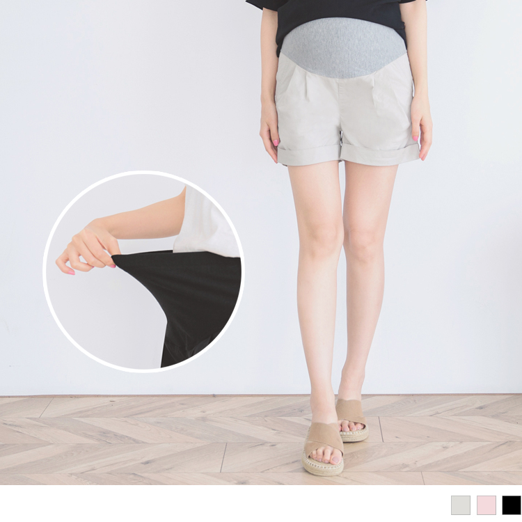 高含棉纯色抓皱反折孕妇短裤
