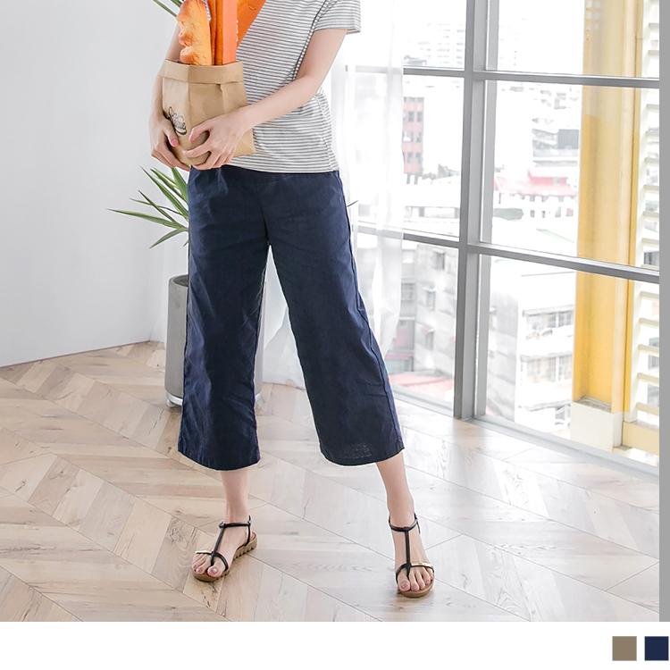高含棉纯色孕妇休闲宽裤