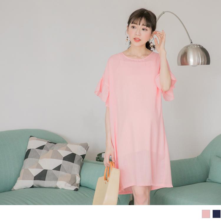 质感纯色荷叶袖圆领洋装