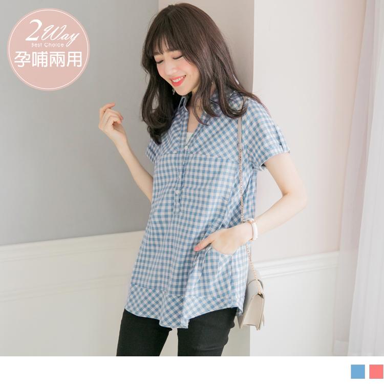 高含棉抓皱口袋造型长版哺乳衬衫