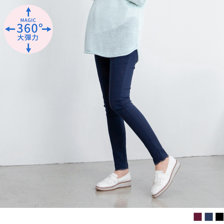 魔術360~褲腳拼接蕾絲彈力孕婦窄管褲