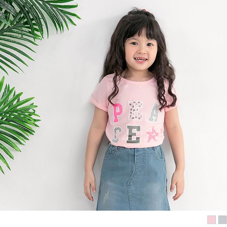 竹节棉配色字母反折袖上衣