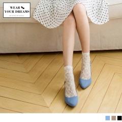 釦環設計仿麂皮尖頭平底鞋