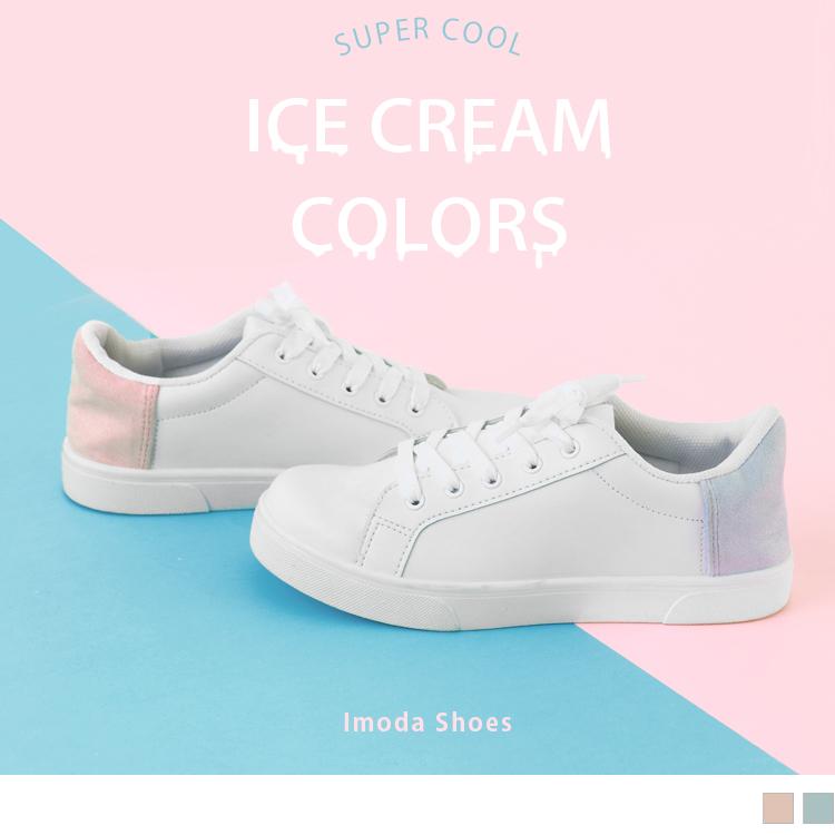 冰淇淋撞色拼接仿皮革綁帶休閒鞋