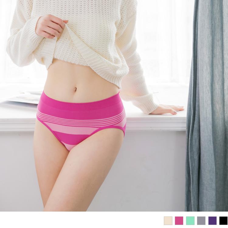清新条纹高衩包臀内裤