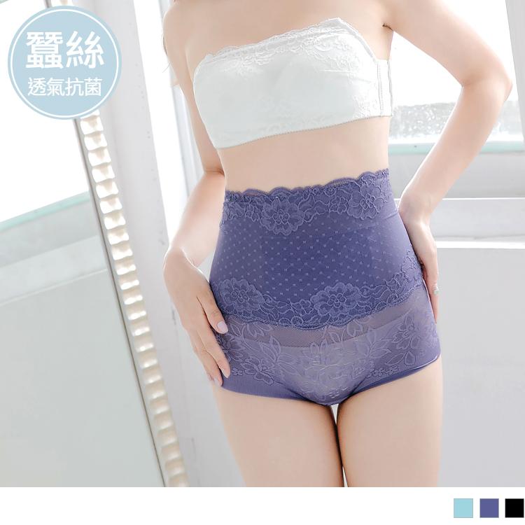 机能型~蚕丝高腰塑身内裤/束裤
