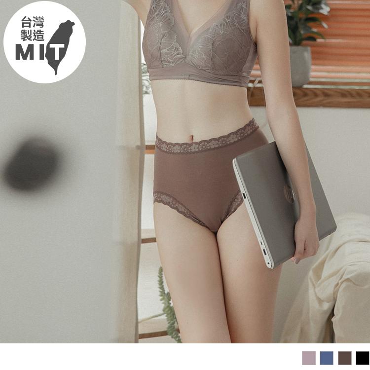 MIT台灣製造~TENCEL天絲棉零著感中腰內褲