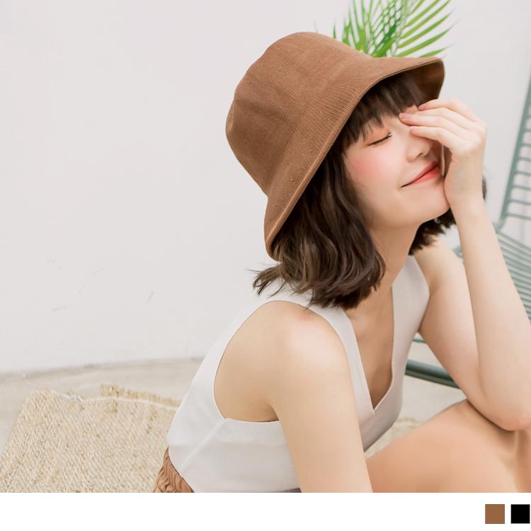 质感针织渔夫帽