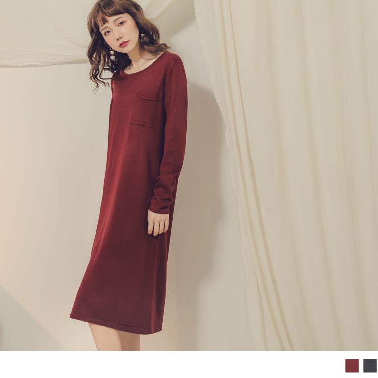 純色口袋設計針織洋裝