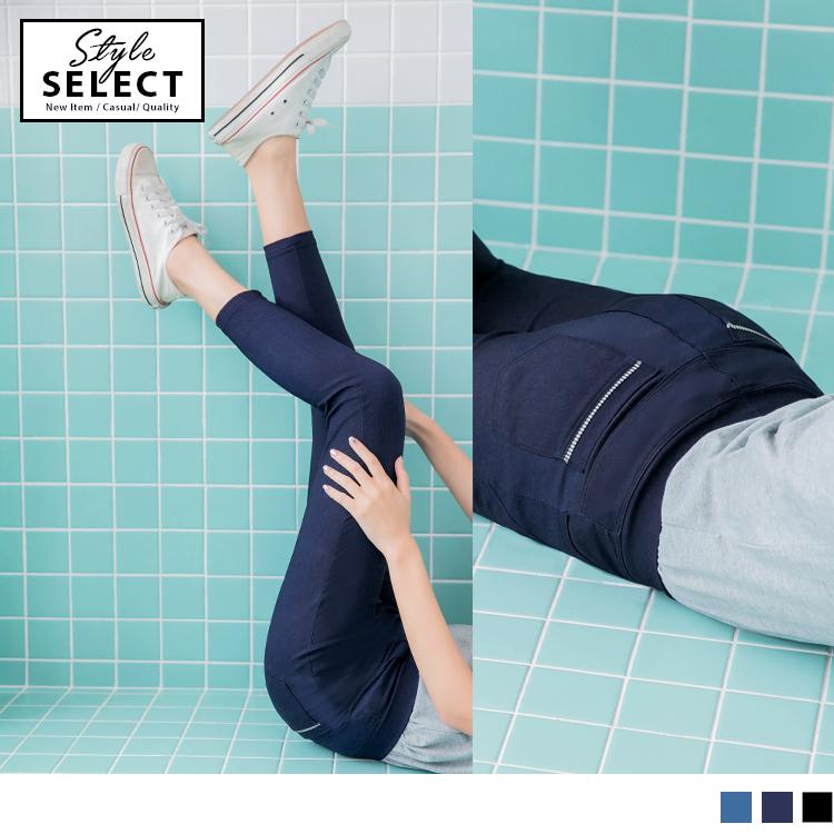 台灣製造.鬆緊腰頭口袋條紋設計彈力素面窄管褲