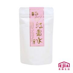 纖Q系列【紅棗枸杞水】植物界的滴雞精