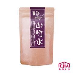 纖Q系列【方便隨身包-山竹水】