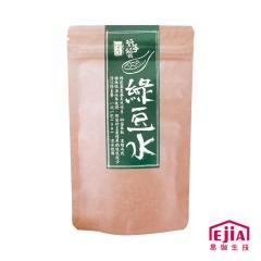 纖Q系列【綠豆水】