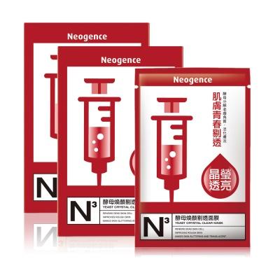 Neogence霓淨思 N3酵母煥顏剔透面膜買1送1