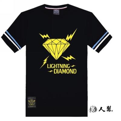 男人幫大尺碼-條紋閃電鑽石超人氣純棉短袖T恤(T1331)