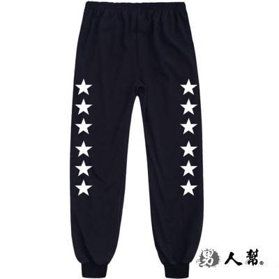 男人幫-雙邊星星潮牌加厚休閒棉褲 (K0476)