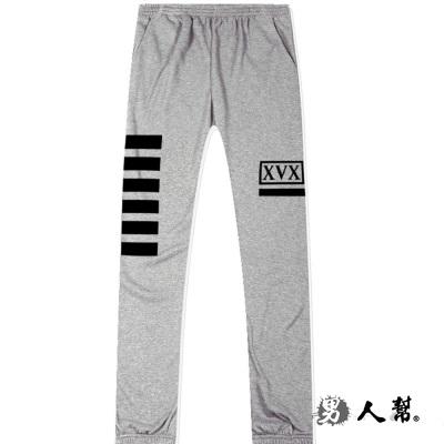 男人幫-XVX潮牌橫條加厚大尺碼休閒棉褲 (K0488)