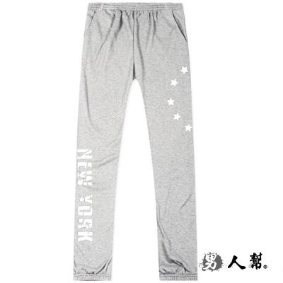 男人幫-韓版簡約素面拉繩棉褲(K0492)