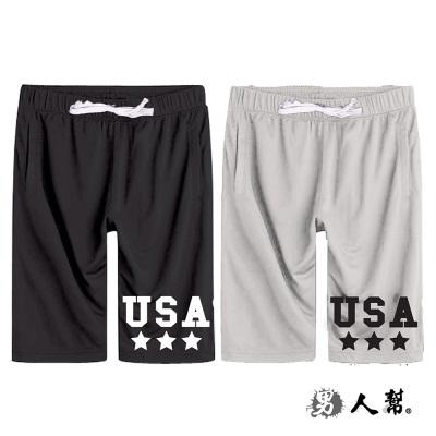 男人幫-USA 造型文字優質短褲 (K0453)