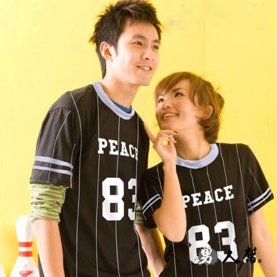 男人幫-英文PEACE和平數字83袖口拼接條紋短袖T恤 (T1171)