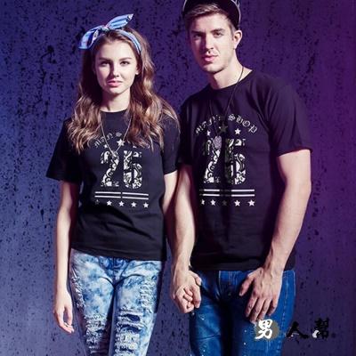 男人幫-純綿斑駁數字25花樣星星圓領短袖T恤(T1062)