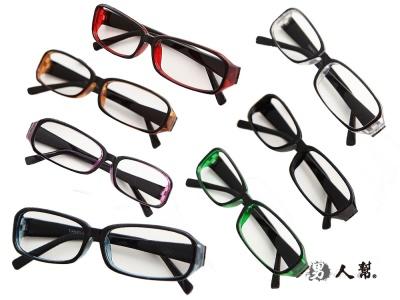 男人幫- 俏皮可愛果涷膠框眼鏡 (Z0193)