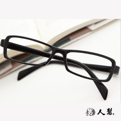男人幫- 雜誌人氣 英倫簡約黑膠框眼鏡 (Z0201)