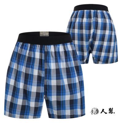 男人幫-舒適四角褲 藍色方形格紋(Z0326)