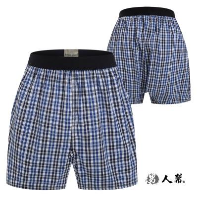 男人幫-舒適四角褲藍黑色小格紋 (Z0328)