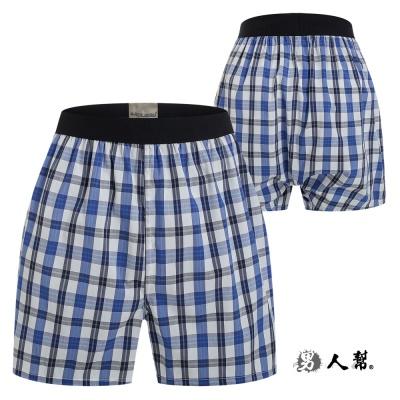 男人幫-舒適四角褲藍白小格紋 (Z0331)