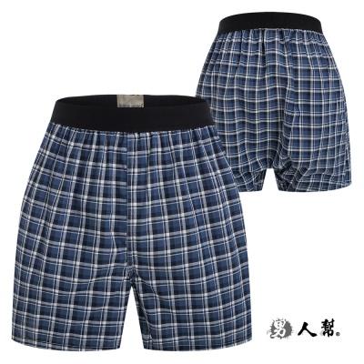 男人幫-舒適四角褲藍白線條格紋 (Z0332)