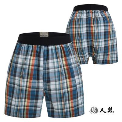男人幫-舒適四角褲橘藍線條格紋 (Z0333)