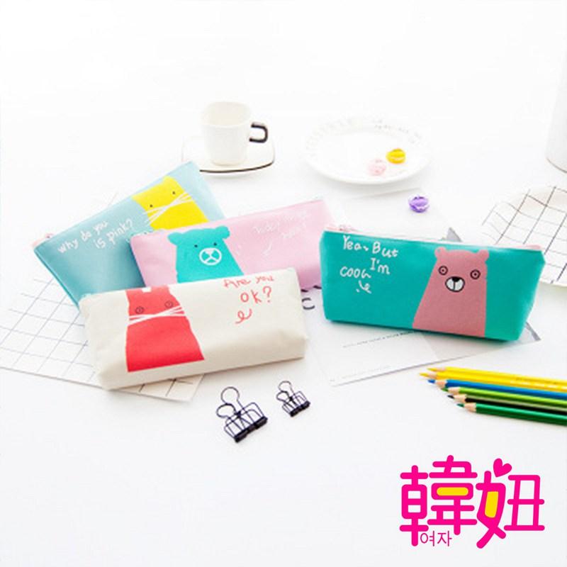 韩风可爱动物铅笔盒文具用品盒(B9545)