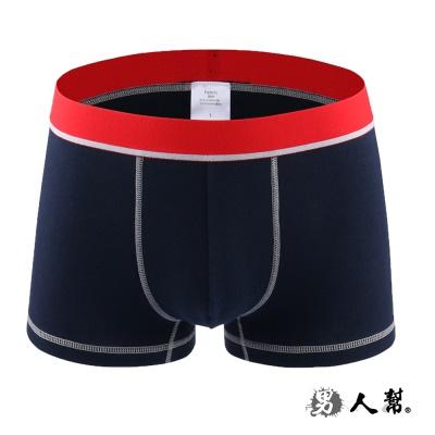 男人幫-新款時尚素面性感平角男式四角褲(Z0350)