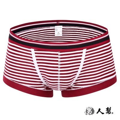 男人幫-透氣時尚條紋內褲性感平角男式四角褲(Z0353)