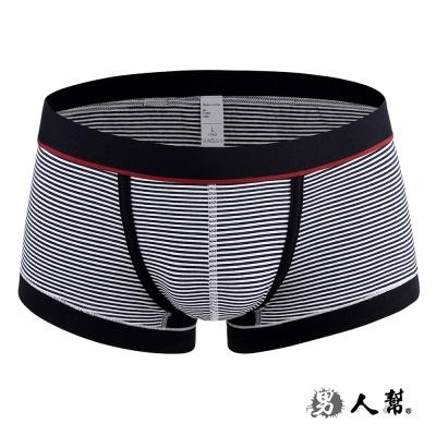 男人幫-透氣時尚細條紋內褲性感平角男式四角褲(Z0355)
