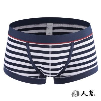 男人幫-透氣時尚寬條紋內褲性感平角男式四角褲(Z0357)