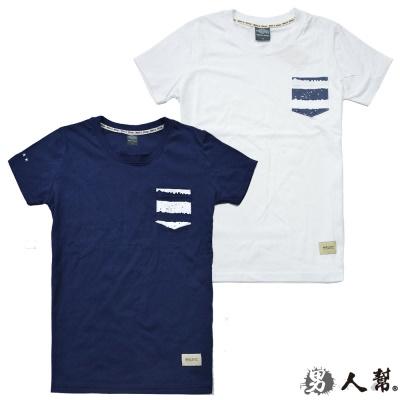 男人幫-百搭五星環臂斑駁口袋短袖T恤(T1004)