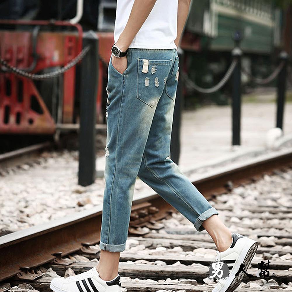 男人帮-浅色微刷破显瘦长裤(CH799)
