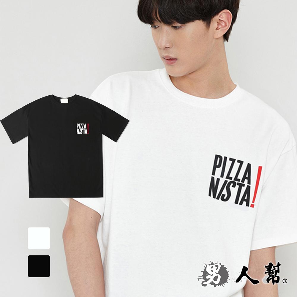 男人帮-韩系PIZZA NISTA短袖T恤(T5859)