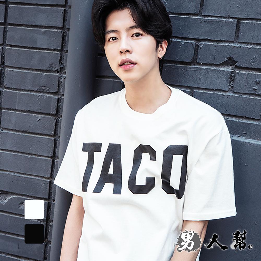 男人帮-韩系TACO短袖T恤(T5860)