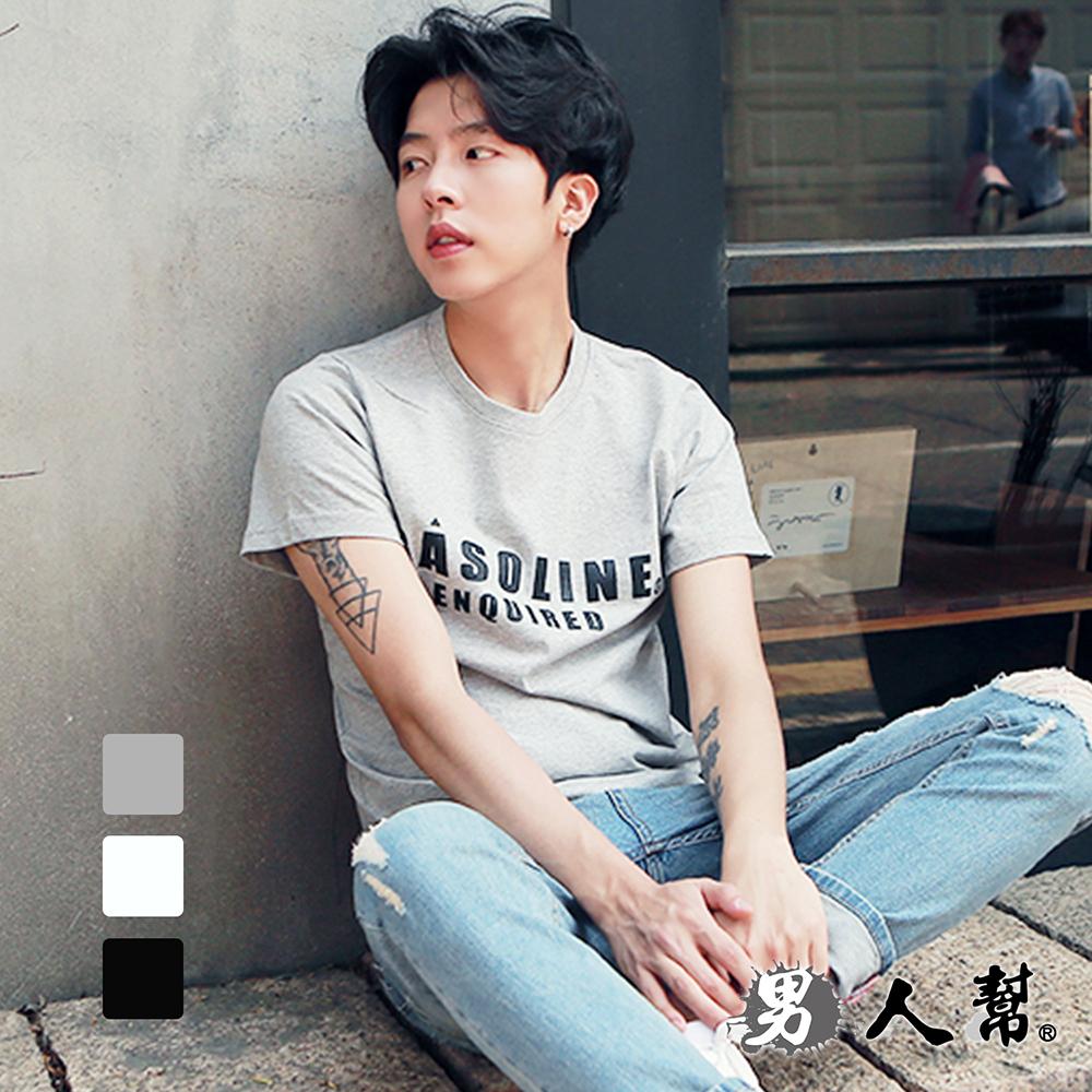 男人帮-韩系GASOLINE短袖T恤(T5861)